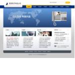 编号:4231 蓝视威科技有限公司山南地区浪卡子县图片网站制作|网站制作公司简介|网页设计理念|企业网站 建站|