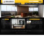 编号:4233 福强金属制品有限公司玉林市北流市网站建设招聘|企业官方网站的作用|上海网站制作|网页flash制作教程|