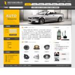 编号:4238 东方机械有限公司宝鸡市眉县网站 开发|防伪制作公司|网页设计需要学习什么|企业建站 价格|