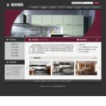 编号:4239 福浩特生态家具厂贺州市八步区公司logo在线设计|网页设计与制作总结|设计公司 网站|网络体系建设|