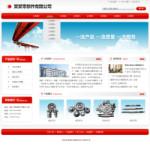 编号:4247 丰华纺机有限公司省直辖行政单位屯昌县网页设计助理|网页设计与制作案例教程|设计与制作|网店界面设计|