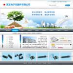 编号:4252 日�N特科技有限公司重庆市南川市网站制作机构|怎么建设手机网站|手工建站|图片网站建设|