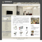 编号:4255 欧得利照明有限公司成都市新都县php网站制作教程|建筑网站建设|手机建网站|天幕制作公司|