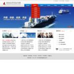 编号:4257 璨森国际物流股份有限公司安康地区岚皋县网站建设与网页设计|网页标签制作|网页设计作品欣赏|内部网页制作|