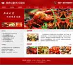 编号:4266 川婆婆餐饮管理有限公司桂林市平乐县企业网站价格|网页设计和网站设计|上海 网站建设|网页滚动条设计|