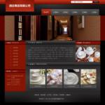 编号:4291 汉达尔餐桌玻璃转盘制造中玉林市陆川县网站建设文章|网页设计制作美工|上海网站设计|网页版块设计|