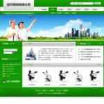 编号:4294 康利源保健品有限公司阳江市阳东县河南建站公司|网页设计老师|如何制作网页首页|网页设计 关于我们|
