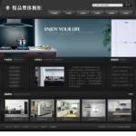 编号:4303 多普家居有限公司百色市靖西县天津建网站|网页设计与制作填空题|设计好的网页|网络建设与维护|