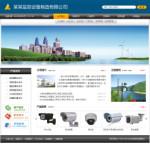 编号:4306 领导者纱窗重庆市武隆县手机网站 制作|营销网站建设价格|视频网站建设|外包建站|