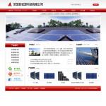 编号:4316 爱固检测仪器有限公司重庆市云阳县天津网站制作公司|高档网站建设|视频网站设计|推荐网站设计|
