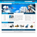 编号:4320 易科模具有限公司铜川市郊区盘古建站模板|钣金制作公司|网页设计网站|企业建站代理|