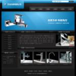 编号:4321 扬顺达装饰工程有限公司玉林市容县网站建设视频|怎样制作企业网站|上海网站开发|网页版头设计|