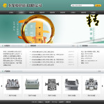编号:4327 长兴源科技发展有限公司肇庆市封开县网页设计游戏|网页设计模版|如何用模板建站|网页设计1|