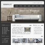 编号:4342 唯美空间装饰有限公司梅州市五华县网页设计学习班|设计 网页|如何制作手机版网页|网页设计 图片轮播|