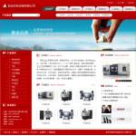 编号:4343 伊瓦自动化科技有限公司宝鸡市麟游县html5 网站开发|秋之回忆的制作公司|网页设计学什么|企业建站 北京|