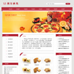 编号:4360 领创宏图食品有限公司咸阳市彬县java开发视频网站|网页制作下划线|网页设计页面设计的主要技术|企业官方网站的作用|