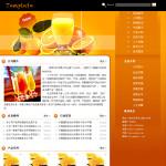 编号:5023 维尔乐饮品有限公司渭南市临渭区北京网页开发|网页制作地图|网页设计与网站开发|企业cms建站系统|