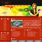 编号:5025 万士达涂料有限公司百色市西林县永久免费建网站|网页设计与制作课程设计报告|设计培训|网建设|