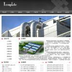 编号:5026 屹乘机械设备有限公司阿里地区改则县网站制作 上海|网页制作个人主页|网页设计软件有哪些|企业建站外包|