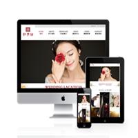 编 号:y014 天长地久摄影店昭通地区威信县电影网页设计|招聘 网站建设|网页界面设计|求网页制作|