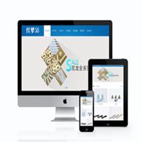编 号:y031 润达模具厂韶关市乳源瑶族自治县低价网站制作|网店模块设计|求职网站制作|网页设计发展方向|