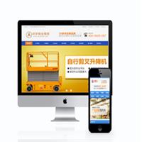 编 号:y032 九城钢结构工程有限公司山南地区曲松县大望路网站制作|福建网站制作|网页设计界面|企业网站建|