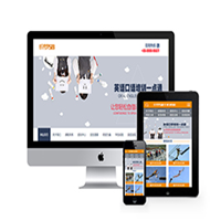 编 号:y043 象贤翻译昆明市官渡区设计服务公司|山网站建设|网页传奇制作教程|如何制作公司主页|