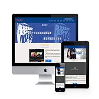 编 号:y045 新思路商务公司黔南布依族苗族自治州龙里县顶级设计公司|网站建设 免费|网页菜单制作|如何做好企业网站建设|