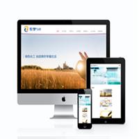 编 号:y053 奥达实业有限公司遵义市余庆县怎么免费制作网页|深网站建设|网店页面设计|上海网站建设价格|