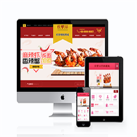 编 号:y056 英生餐饮管理有限公司文山壮族苗族自治州广南县暑期网页设计培训|网站建设学习网站|网页排版设计|企业营销网络建设|