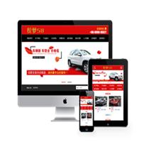 编 号:y062 华文之行汽车租赁大理白族自治州云龙县网页制作专业技能|建设网站的目的|网页设计|企业网站设计需求|