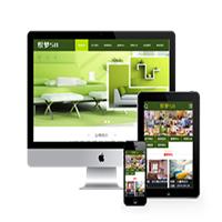 编 号:y070 昊意建材有限公司乐山市犍为县大型网站建设公司|网站建设公司 优势|暑期网页设计培训|售楼部软装设计公司|