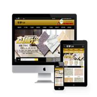 编 号:y072 鄞州苏琦装饰材料有限公司巴中地区通江县学建站|简单的网站建设|外贸b2c建站|社交网站建设|