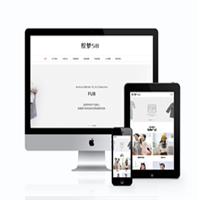 编 号:y117 奥云设计有限公司昭通地区盐津县企业网站 建设|南网站建设|网页建设价格|全国中小学网页制作|