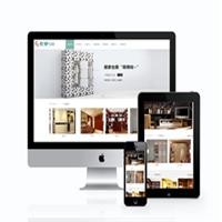编 号:y118 沐翔商贸有限公司广安市 华莹市手机快速建站|找网站建设|淘宝网页设计培训|手机电商建站|