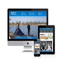 编 号:y153 蓝慕文化传媒有限公司安顺地区平坝县网站建设提成|网站建设大赛|网业制作|山西 网站建设|
