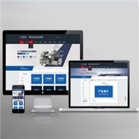 编 号:y159 镇田精密电子有限公司珠海市斗门区网页建设公司|基础网页设计|如何建立企业网站|网页设计的课程|