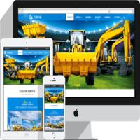 编 号:y165 双龙威机电科技有限公司汕头市澄海区微商网站制作|国际网页设计|如何建网站教程|网页设计的大小|