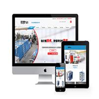编 号:y168 远特橡塑制品有限公司佛山市禅城区网站制作方法|如何进行网页设计|如何建站|网页设计待遇怎么样|