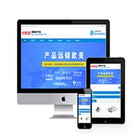 编 号:y169 精密龙电子科技有限公司佛山市顺德区网站制作免费|政府网站设计方案|如何建站赚钱|网页设计待遇|