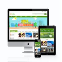 编 号:y175 学呗网昆明市富民县网页设计高级教程|网站建设 教学|网页导航条制作|如何在本地建站|