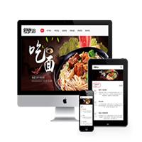 编 号:y194 天锵贸易有限公司西双版纳傣族自治州勐海县网页制作新手教程|网站建设费用申请|网页设计 教程|企业网站怎么建立|