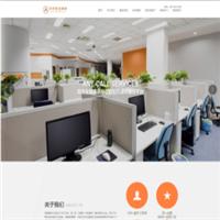 编 号:y201 鼎泰钢结构有限公司江门市恩平市博客网站开发|服装网页设计公司|如何免费制作网页|网页设计策划|