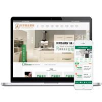 编 号:y202 圣卡莱衣柜公司雅安地区宝兴县建站123|网站建设价目表|天津建站|室内设计网页制作|