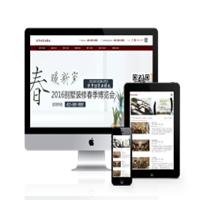 编 号:y203 同誉装饰江门市鹤山市网站开发设计|北京设计网站|如何免费建网站|网页设计初级教程|