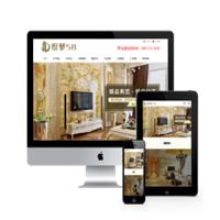 编 号:y211 铭木坊陶瓷有限公司河源市连平县设计网站建设|网页培训设计|如何制作网页教程|网页设计 教学|