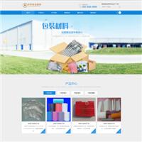 编 号:y226 华裕龙节能环保材料科技有佛山市高明区定制网站开发|uid网页设计|如何进行页面设计|网页设计大全|